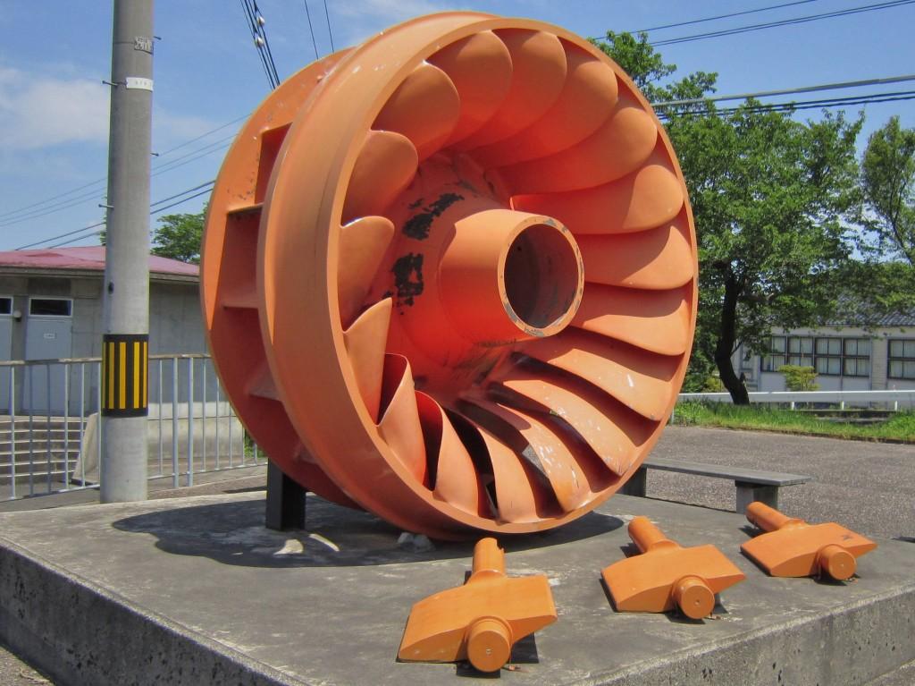 именно эти турбины,