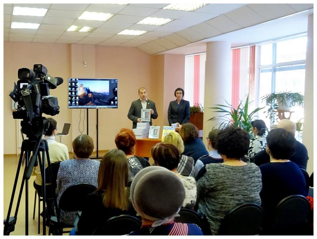 Новосибирск Nachalo-prezentatsii