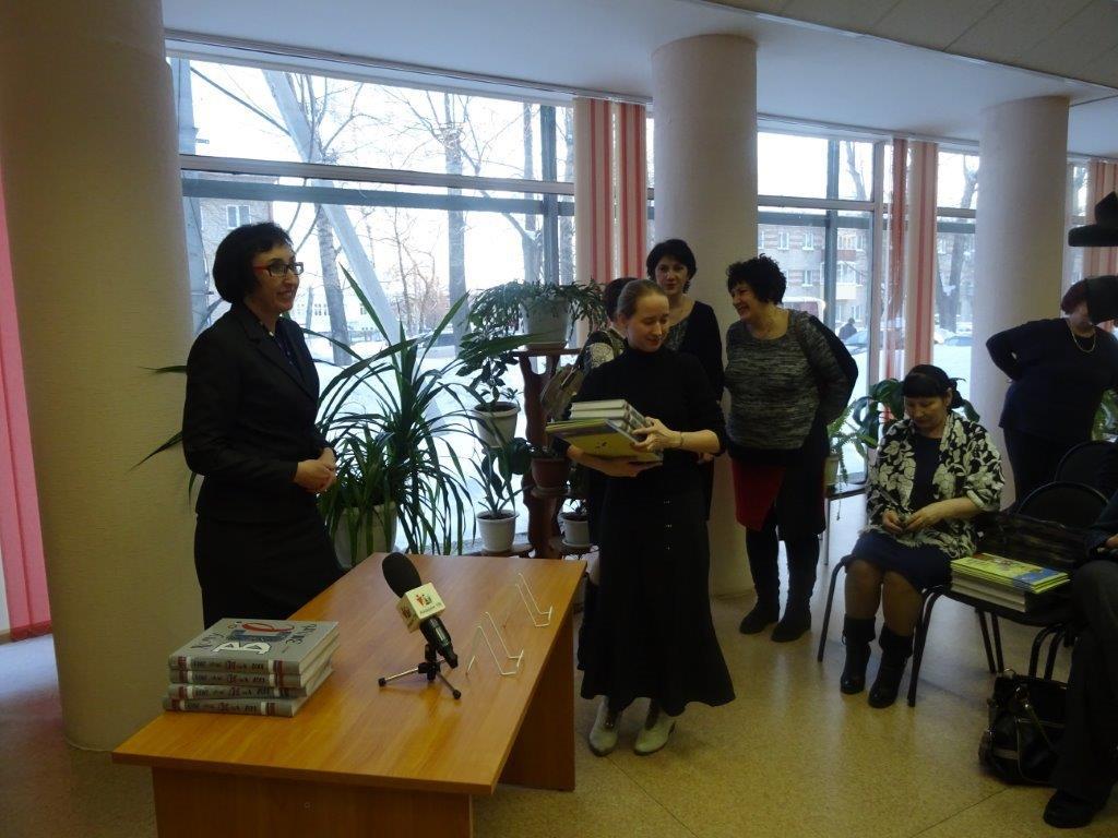 Новосибирск Peredacha-knig-predstavitelyam-bibliotek